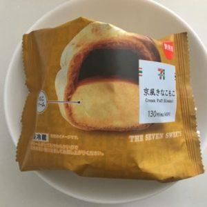 セブンイレブン京風きなこもこを食べた感想