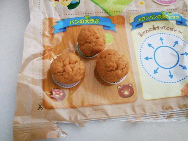 知育菓子パンやさん生地を作る