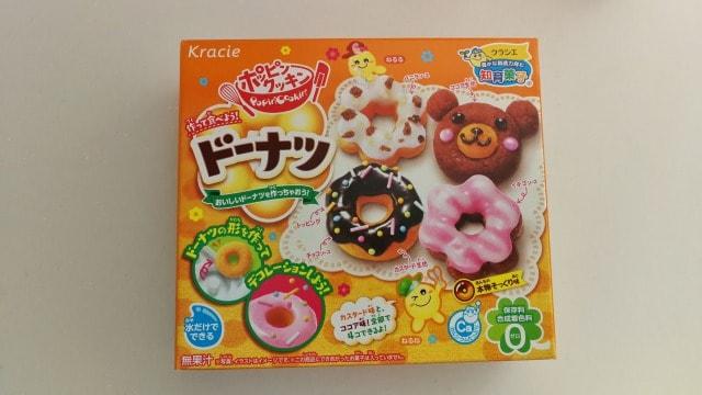 知育菓子ドーナツの作り方