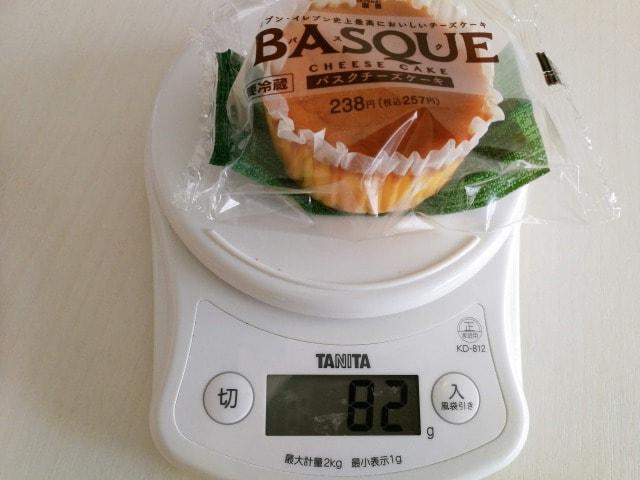 セブンのバスクチーズケーキの重さ