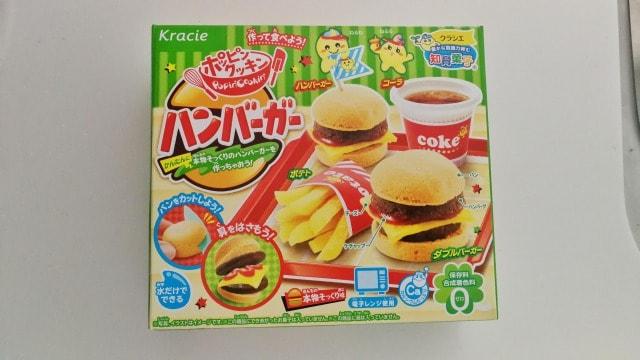 知育菓子ハンバーガーのパッケージ