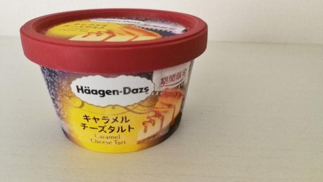 ファミマ限定ハーゲンダッツキャラメルチーズタルト