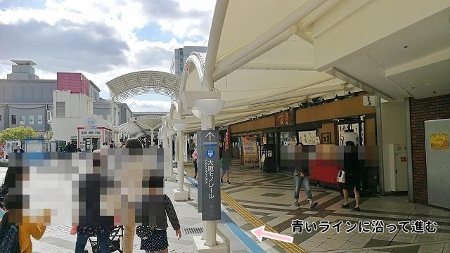 千里中央駅から大阪モノレールの乗換方法