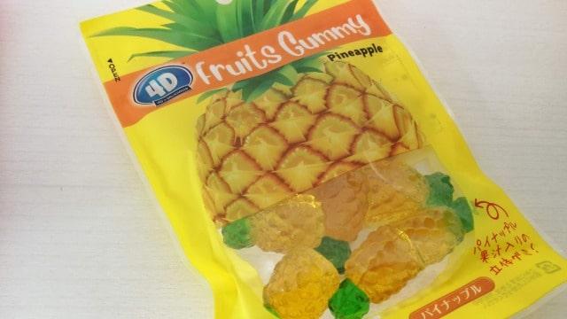 ファミマ4Dグミの味はまずい?パイナップル
