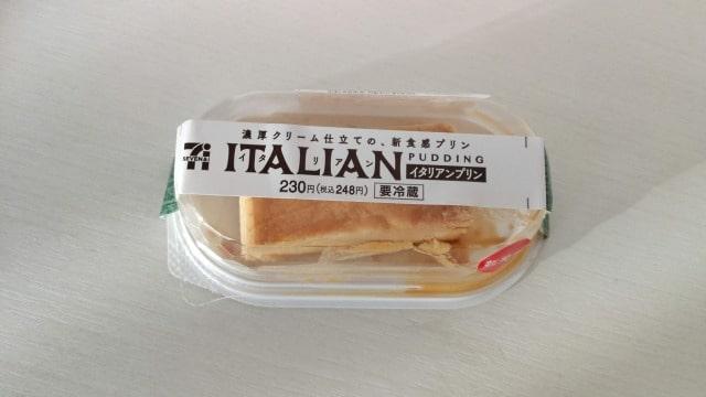 セブンのイタリアンプリンは小さい?でも味はおいしい!