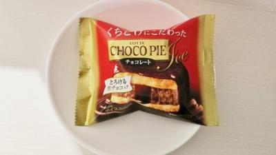 ファミマのチョコパイアイスのパッケージ