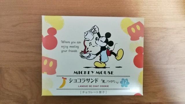 東京駅限定ディズニー東京ばな奈のショコラサンド