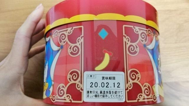 東京駅ディズニーお菓子東京ばな奈のパンケーキサンドの賞味期限