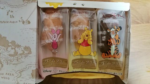 東京駅限定ディズニーお菓子プーさんのバームツリー