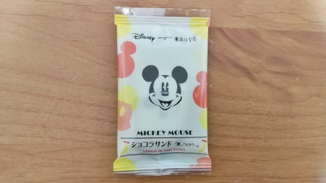 東京駅限定ディズニー東京ばな奈のショコラサンドの個包装