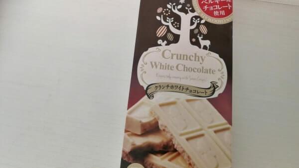 業務スーパーのベルギー産クランチホワイトチョコレートのカロリー