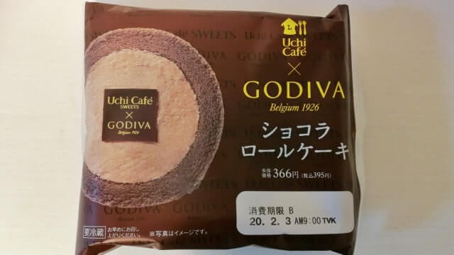 GODIVAショコラーロール復刻版の味の感想