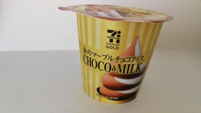 金のマーブルチョコアイスの感想