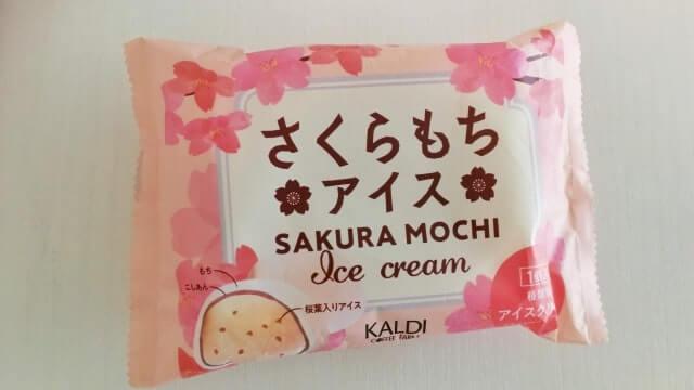 カルディの桜もちアイスを食べた感想