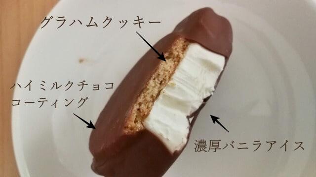 シャトレーゼのクッキーオンアイスミルクチョコレートの味の感想と口コミ