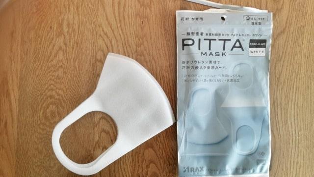 ピッタマスクの洗い方