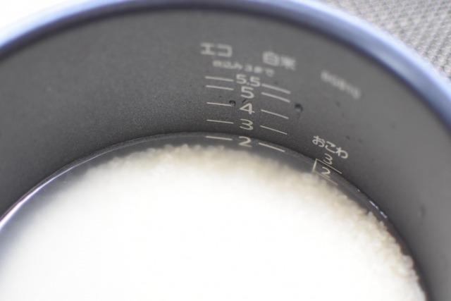 酢飯を炊飯器