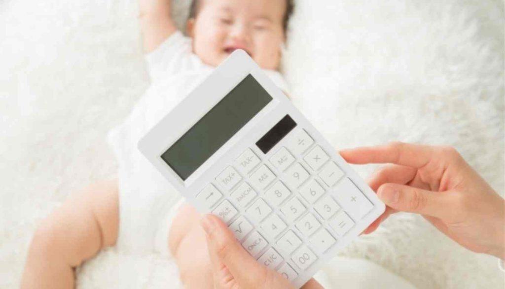 児童手当所得制限見直し2020で少子化が進む?ネットの反応は