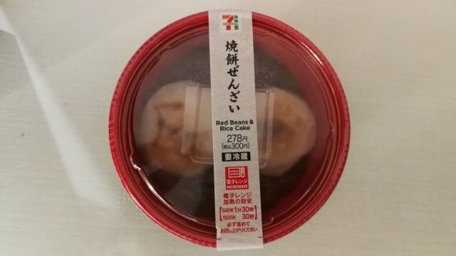 セブンイレブン焼き餅ぜんざいのカロリー