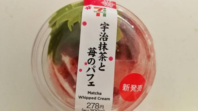 セブンイレブン宇治抹茶と苺のパフェ