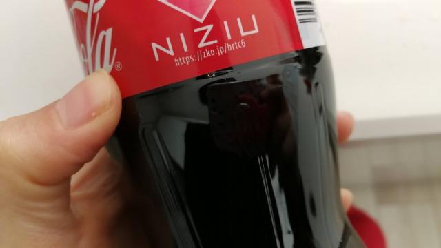 NiziUコーラどこに売ってる?