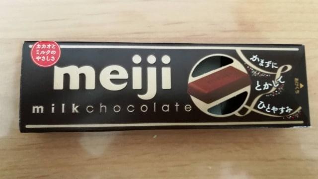 明治のチョコレートのグラム数は何グラム