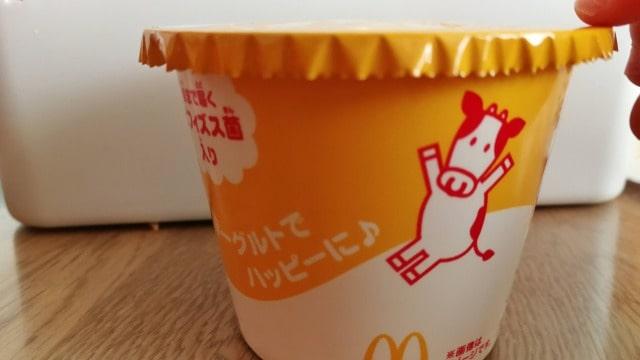 マクドナルドヨーグルトの単品値段