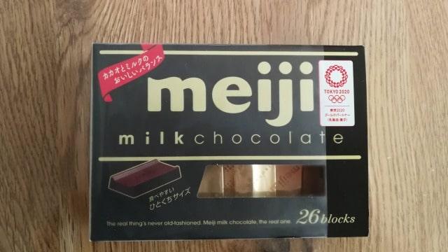 板チョコは200gにするのに何枚必要?