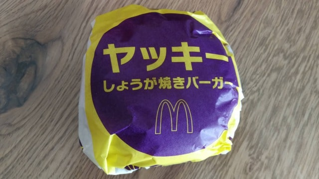 マクドナルドのヤッキー