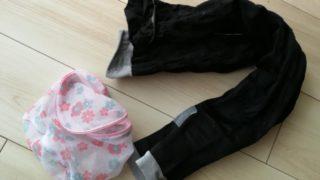 グラマラスリムレッグを洗濯する方法