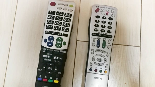 テレビが勝手につく原因はリモコン?
