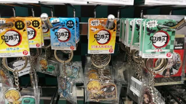 鬼滅の刃ご当地キーホルダーの販売店大阪はどこ?