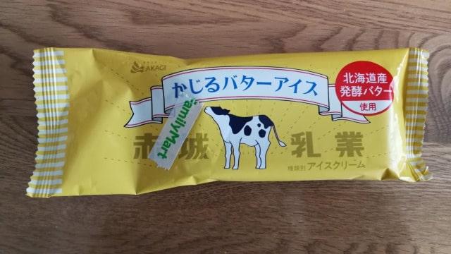 かじるバターアイスはコンビニで買える!ファミマで買いました