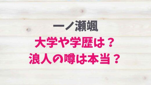 佐賀 アニメ 23 時 の 飯