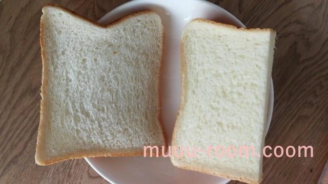 モスの食パンと超熟の比較