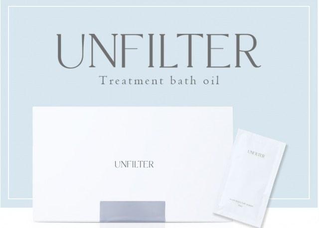 UNFILTER入浴剤の解約方法