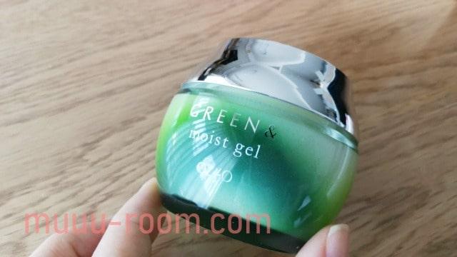 GREEN&モイストジェルの口コミ:ガラス容器の色が可愛い