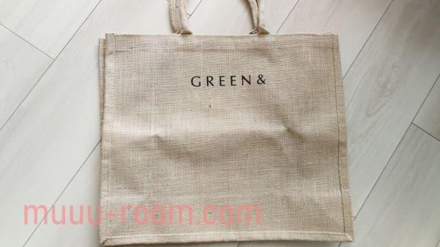 GREEN&のプレゼントジュードバッグ