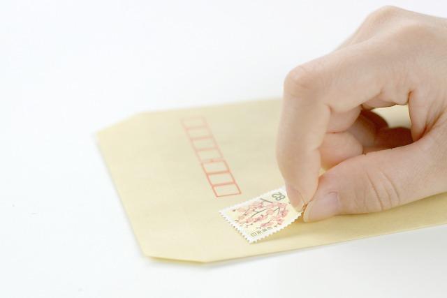 コンビニで年賀状の切手は買える?