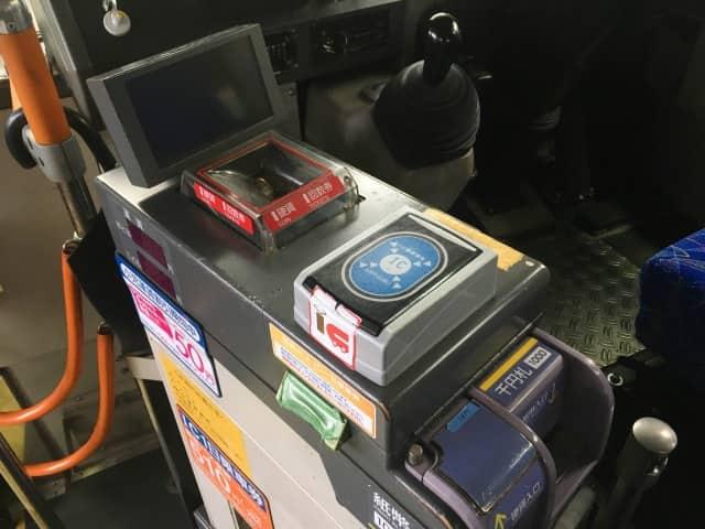 バスの支払い5円玉や1円玉は使える?