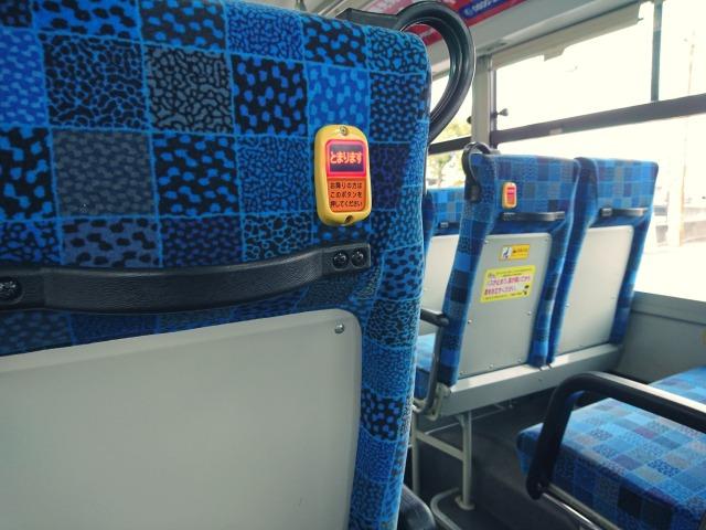 バスのボタンを押すタイミング