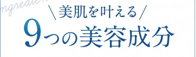 【話題の肌育ファンデ】ホワイトヴェールから発売!-薬用スキンアップファンデーション (5)