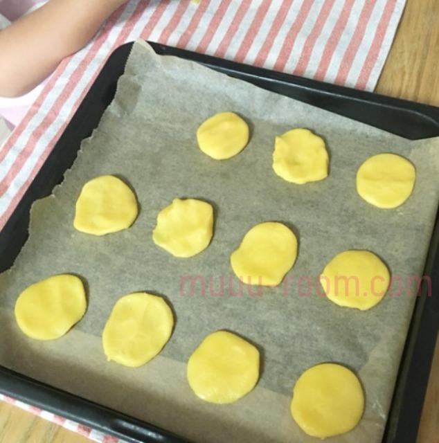 ムーンライトクッキーの冷凍生地